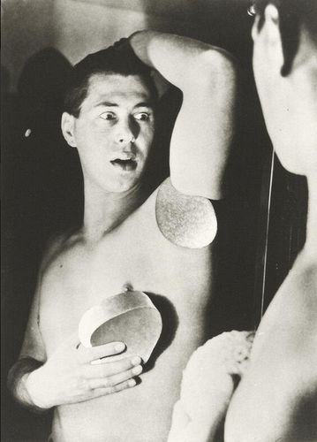 Herbert Bayer - Self-portrait
